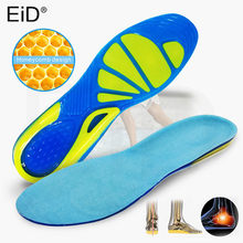 Silicone Insoles Foot Care for Plantar Fasciitis orthopedic Massaging Shoe Inserts Shock Absorption Shoe pad man women Unisex(China)