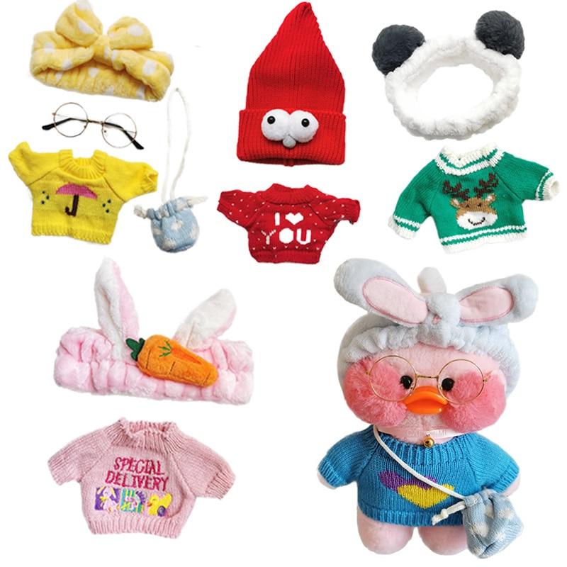 30 см LaLafanfan кафе утка для собак с одеждой; Мягкие игрушки из мультфильмов; Мягкие мягкого плюша; Аксессуары для куклы одежда волосы группы дет...