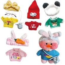 30cm LaLafanfan Cafe Duck Dog with Clothes Plush Toys Cartoon Stuffed Dolls Accessories Clothing Hair Band Kids Girls Gift