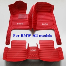 All Weather 3D Car Floor Foot Mats for BMW All Models X1 X2 X3 X4 X5 X6 X7 M 1 2 3 4 5 6 7 Series GT Leather Auto Carpet Cover cheap Artificial leather Natural Fiber 320i 325i 330i 335i 318i 730Li 740Li 750Li 760Li 740e G07 E72 F16 G06 G02 E83 E65 E66 F02 G11 G12