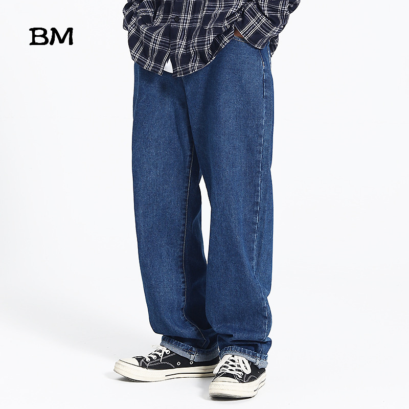 Streetwear Oversized Blue Jeans Men Korean Clothes Hip Hop Fashions Straight Jeans 2019 Baggy Cargo Jeans Loose Trousers
