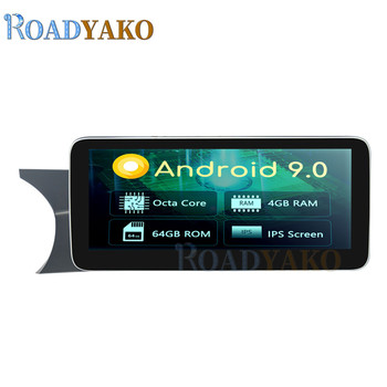 10.25'' Car Radio Android 9.0 For Mecerdes Benz C W204 2011-2014 Stereo Auto Car Navigation GPS Video player 2 Din Autoradio image