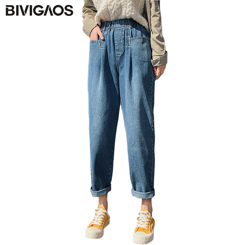 BIVIGAOS 2019 New High Waist Straight Pocket Jeans Women Leisure Slim Loose Denim Pants Tide Trousers Boyfriend Jeans For Women