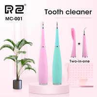 Escalador Dental sónico eléctrico portátil MCMEIICAO removedor de cálculo Dental herramienta para blanquear dientes dentista higiene de la salud