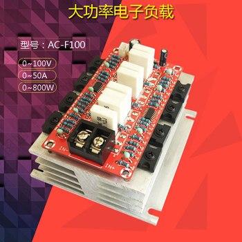 Loader Adjustable Electronic Load High Power Load Module DIY Linear Load 0 to 80 Volt AC-F100