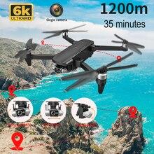 2021 جديد CSF100 Drone 6K HD كاميرا 3 محور Gimbal Dron فرش التصوير الجوي RC طوي WIFI FPV GPS هليكوبتر لعبة لعبة