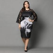 L 6xl для женщин; Большие размеры модельные туфли элегантные