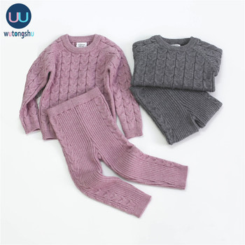 0-4Y Baby Clothing Set Autumn Knitted Clothes Newborn Long Sleeve Infant Outfits Sweater Tops +Pants Boys