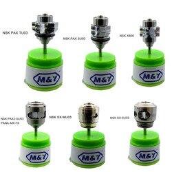 Стоматологический картридж для наконечника NSK PANA-MAX TU03 SU03 PANA AIR Troque, стандартный нажимной ключ, ручной керамический подшипниковый ротор