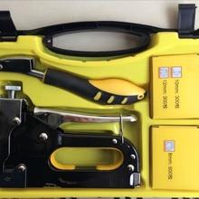 Бытовой сверхмощный ручной степлер для ногтей степлер для гвоздей степлер для мебели