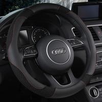 Car Steering Wheel Cover Auto Interior Accessories for fiat 500 500l 500x albea bravo ducato fiorino freemont grande punto