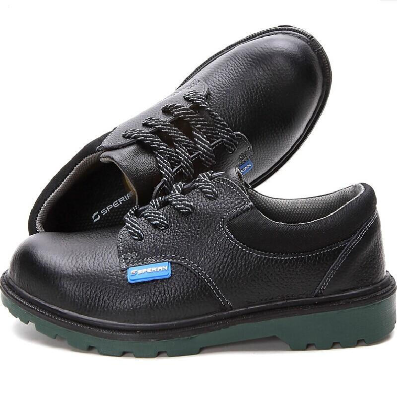 Honeywell Safety Shoes Bagu 701 Steel Top Labor Safety Steel Head Smashing Shoes Sperian Wear-Resistant Safety Shoes