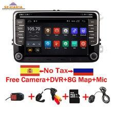 In Stock RNS 510 Android 10 Car Radio GPS For VW Golf 5 6 Jetta MK5 MK6 Tiguan CC Polo Passat Wifi 3G Steering wheel Control