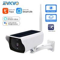 Tuya WiFi Solar Power Camera 1080P HD Outdoor Smart Home CCTV sicurezza videosorveglianza Wireless IP66 Audio bidirezionale impermeabile