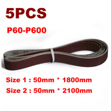 5Pcs 50*1800mm 50*2100mm/O שוחקים מלטש חגורות P60 600 גס כדי בסדר טחינת מטחנת החגורה אבזרים