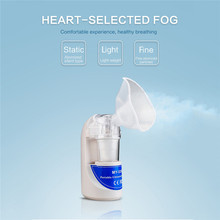 JUNEJOUR Home Ultrasonic Nebulizer Compact and Portable Inhalers Nebulizer Mist Discharge Asthma Inhaler Mini Automizer цена