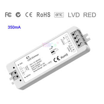 C1 single color Constant Current led Controller 1CH*350mA/700mA Push Dim DC 12V-48V input Dimming single color Receiver