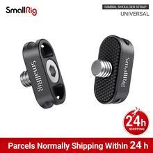 SmallRig DSLR מצלמה צלחת אלומיניום מיני צלחת עבור Gimbal רצועת כתף (2 PCS) אור משקל עבור וידאו ירי 2366