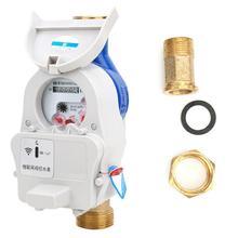 LXSY-25E NBIoT Интернет вещей умный беспроводной счетчик холодной воды инструмент