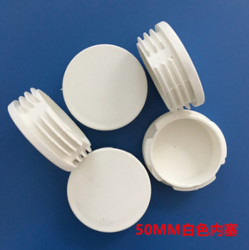 Furniture Accessories 50mm Milky White Square Plug White Plug White Plug Plug Plastic Square Foot Cushion