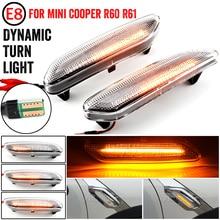 แบบไดนามิก Scroll กระพริบ LED Side Marker ไฟแสดงสถานะไฟเลี้ยว Fender ไฟสำหรับ BMW MINI COOPER R60 R61 COUNTRYMAN PACEMAN