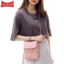 Fashion Young Women PU Leather Small Crossbody Shoulder Bag