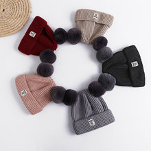 Beanies Baby Hat Pompon Winter Plush Children Hat Knitted Cute Cap For Girls Boys Casual Solid Color Girls Hat U1014 h(China)