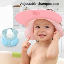 Многофункциональная шапочка для мытья волос защита ушей детская