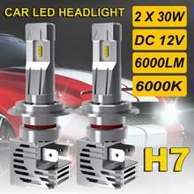 Распродажа автомобильная светодиодная фара h7 6000k 12 В лампа
