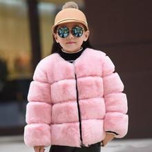 12M-14T moda dzieci płaszcz ze sztucznego futra dziewczyny chłopcy kurtka zimowa odzież dla niemowląt dziecko płaszcz z imitacją futra dziecięca odzież wierzchnia L302 tanie tanio VNXIFM Poliester Faux futra Stałe REGULAR O-neck Kurtki płaszcze Pełna Pasuje prawda na wymiar weź swój normalny rozmiar
