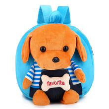 Bebek karikatür peluş sırt çantası oyuncak köpek oyuncak ayı çocuk sırt çantası bebek oyuncak dolması kitty okul çantaları çocuklar erkek bebek çanta