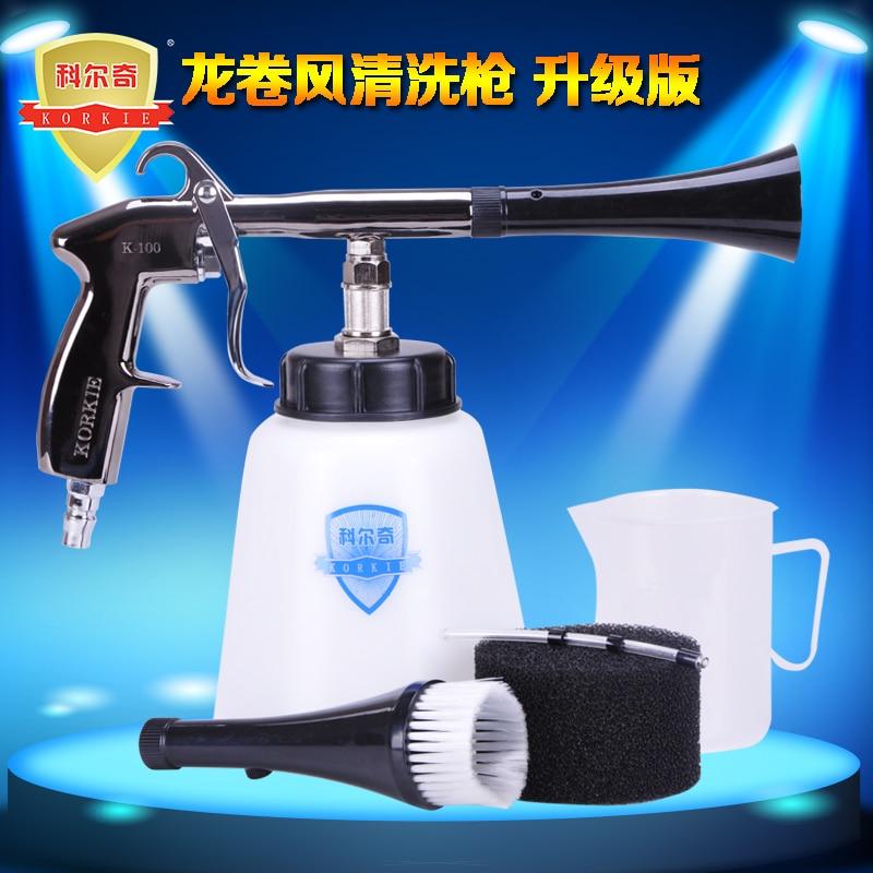 Foam Gun Car Foam Washing Machine Spray Gun Foam Cleaning Gun