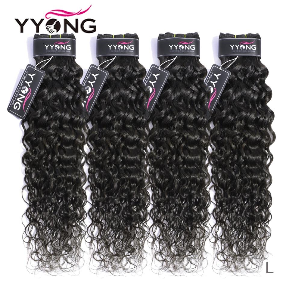 Yyong Hair 4 ofertas de extensiones de cabello ondulado brasileño 8-26 pulgadas cabello humano 100 tejido Color Natural Remy Se puede teñir