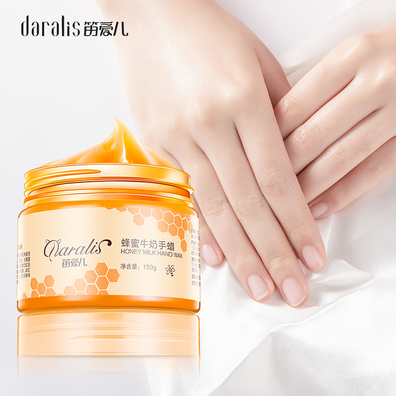 150g Milk Honey Paraffin Wax Hand Mask Peel Off Mask Exfoliating Calluses Moisturizing Anti-aging Whitening Paraffin For Hands