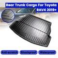 Для Toyota RAV4 2019 + Автомобильный задний багажник для багажника  коврик для багажника  багажный лоток  напольный ковер  защита от грязи  сменные а...