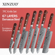 XINZUOยี่ห้อ 7 PCSดามัสกัสชุดมีดครัวมีดคุณภาพสูงChef ParingขนมปังUtility Santokuหั่นNakiriเครื่องมือทำอาหาร