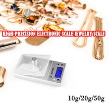 Portable High Precision LCD Digital Scale 50g/20g/10g 0.001g Jewelry Scale Lab Balance  Blue Backlight Weight Gram Pocket Scale high precision magnetic pocket transit geological compass scale 0 360 degrees