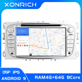 4G 64GB 2 din Android 9 автомобильное радио мультимедиа для Ford Focus 2 3 mk2 Mondeo 4 Kuga Fiesta Transit Connect S-MAXC-MAX8 Core IPSDSP