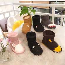 Autumn/winter 2019 New Children's Cartoon Snow Boots Boys and Girls Six Color Medium Tube Small Monster Kid's Shoes(China)