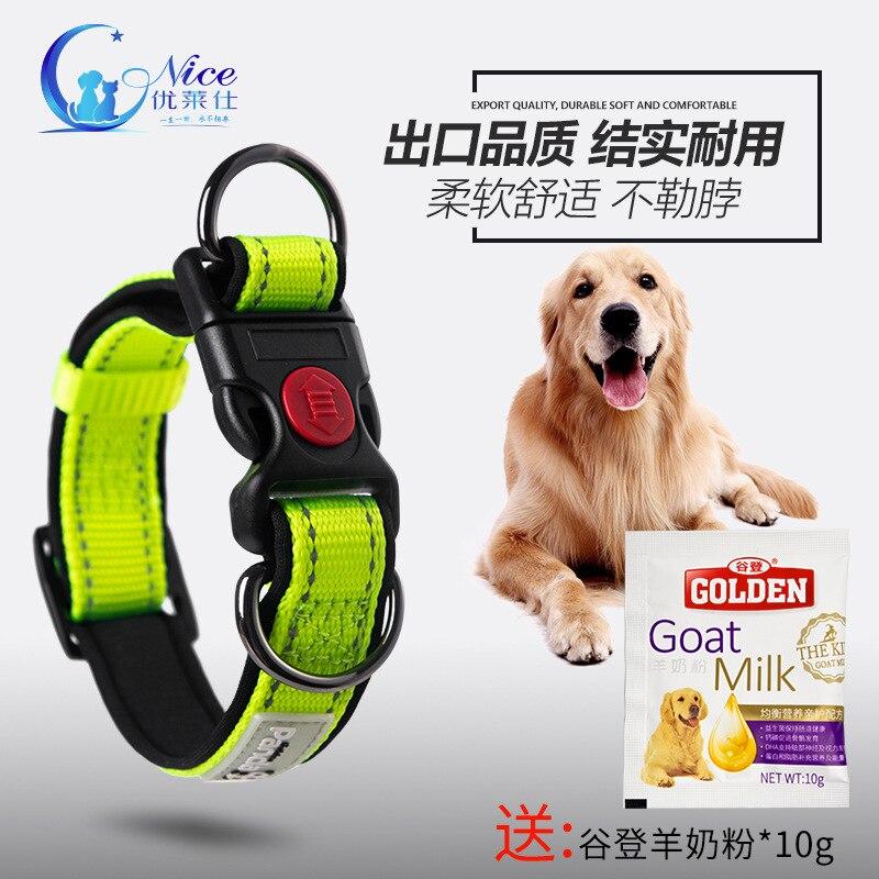 Dog Neck Ring Collar Adjustable Night Light Dog Collar Small Medium Large Dog Anti-Lost Dog Collar Pet Supplies