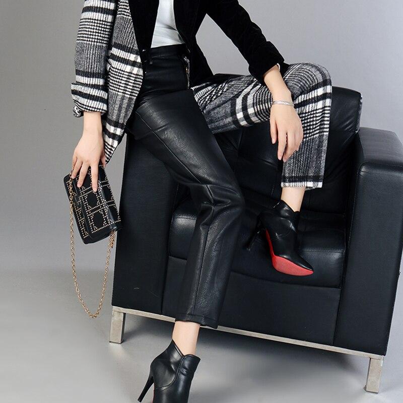 Pantalon en polyuréthane pour femmes taille haute Hit couleurs asymétrique Patchwork cheville longueur laine pantalon femme printemps nouveau