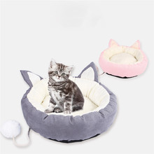 Ins Winter Cat Basket Coral Fleece Cat Bed for Kennel Pet House Dog Beds Home Outdoor Kitten Bed Cats Pet Products M/L/XL все цены