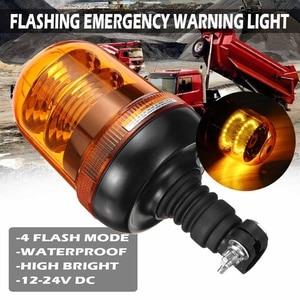 Amber Beacon Working light for