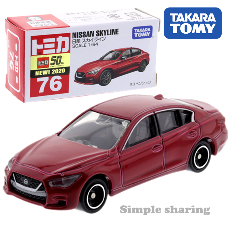 Takara Tomy Tomica No 76 Nissan Skyline Red Mini Car Hot Pop Kids Toys Motor Vehicle Diecast Metal Model Diecasts Toy Vehicles Aliexpress