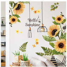Pegatinas de pared de vidrio girasol grande, carteles de decoración de PVC para sala de estar, dormitorio, pegatinas de flores para pared, decoración Vintage para Baño