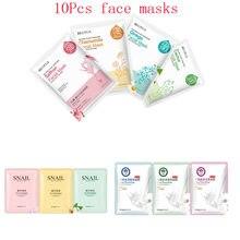 10Pcs Mixed plant Cactus gingko snail milk avocado Face Mask Moisturizing Whitening Oil-control Facial Masks Korean Skin Care