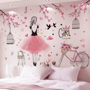 [shijuekongjian] Cherry Flowers Bicycle Wall Stickers DIY Cartoon Girl Mura Decals for House Living Room Kids Bedroom Decoration