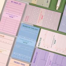 Meng xi 50 многофункциональная бумага для заметок ежедневного