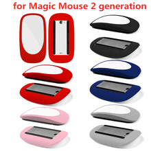 Soft Silicone Mouse Protective Case for Magic Mouse 2 Gen Accessories Quick Release Anti-scratch Shell Skin Housing Cover