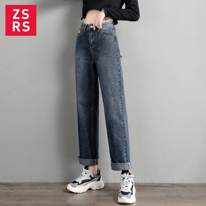 ZSRS Broad Legged Jeans Female Loose High Waist Drop Autumn New Fall 2019 New Straight  Mom Jeans Freddy Jeans Wide Leg Jeans